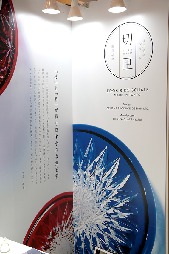 SCA6A6130 Gift showブースデザインその3 切匣