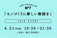 event-01