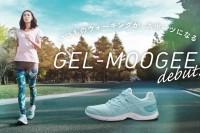 moogee_banner_1110-530-01