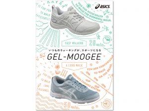 ASICS GEL-MOOGEE