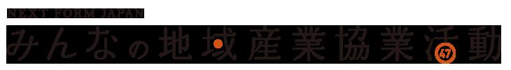 logo-nfj