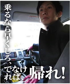 nenga-2013-page03_4