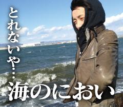 nenga-2013-page04_3