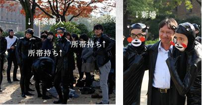nenga-2014-page_3_03