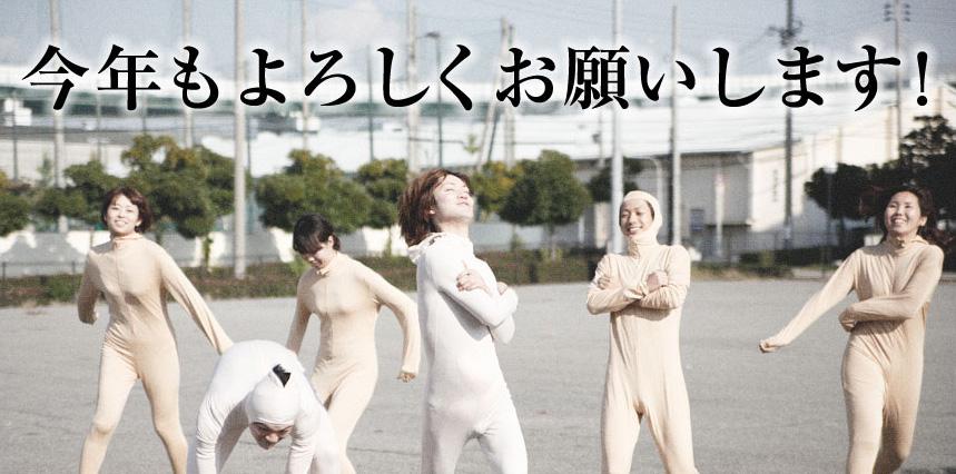 nenga-2014-page_5_02