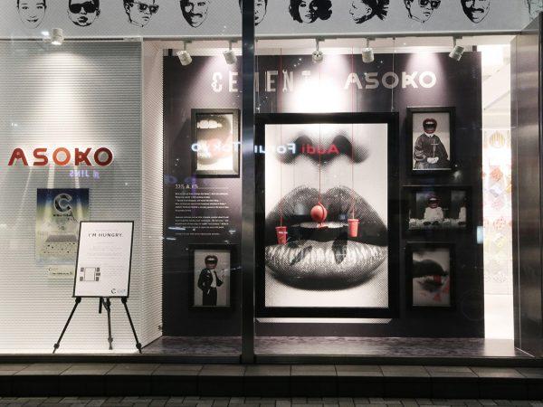 ASOKO×CEMENT ARTWORK