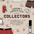 colectors_valentain2017_1221_sainyuko_ol-01