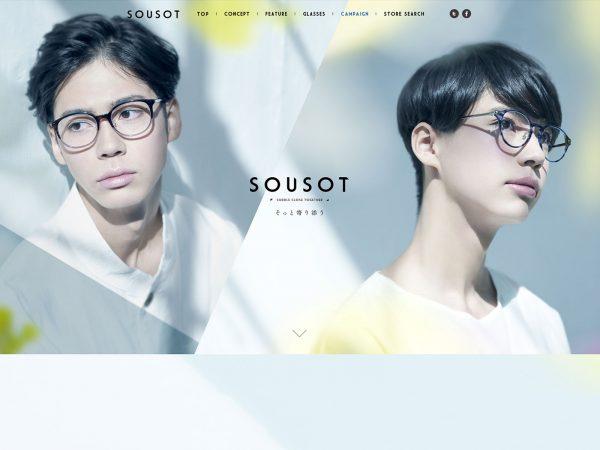 SOUSOT