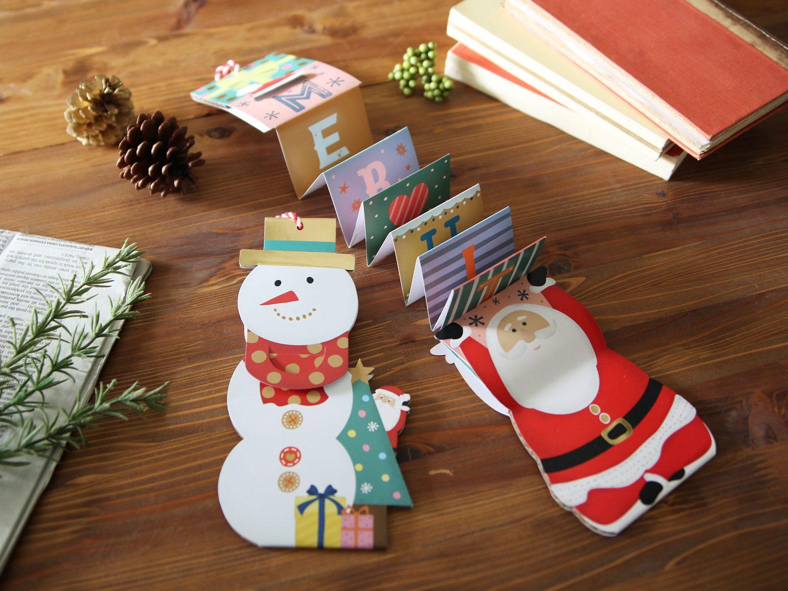 Christmascard 2018