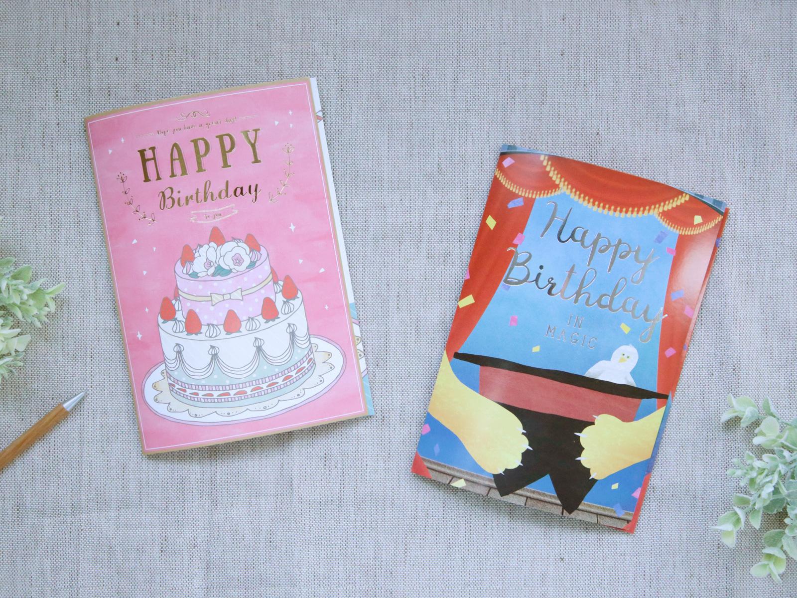 works gakkensta card2017 1 Birthiday Card Design