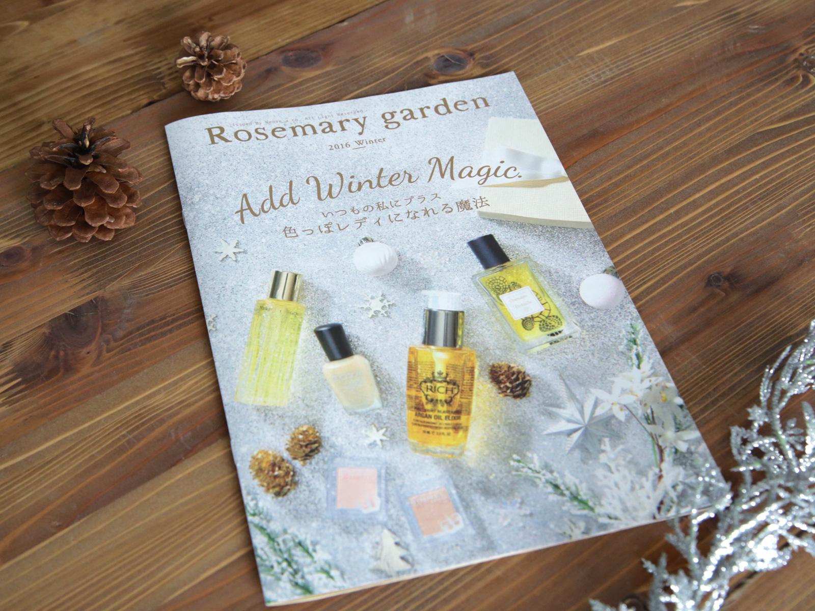 works rosemary garden16wi 1 ローズマリー 2016冬カタログ