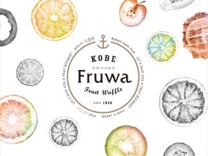 KOBE Fruwa