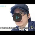 tv-namerikawa