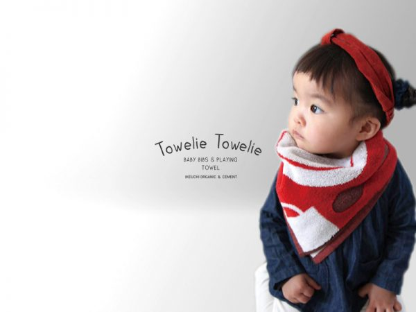 Towelie Towelie