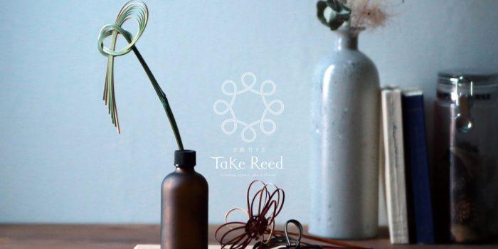 Take Reed