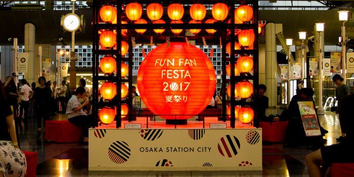 FUN FAN FESTA 2017