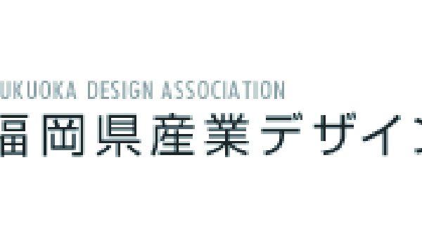 fukuoka_logo-01