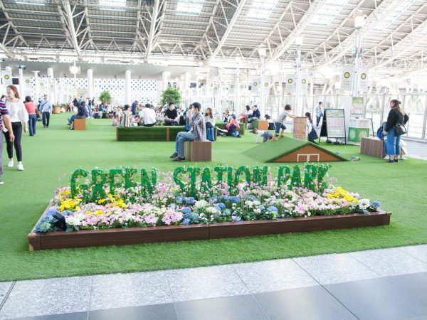 GREEN STATION PARK 2018
