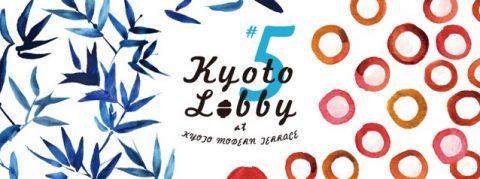 KYOTOLOBBY#5