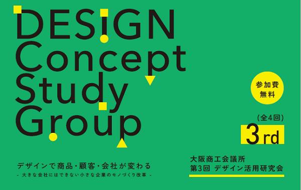 design OCCI no3 top