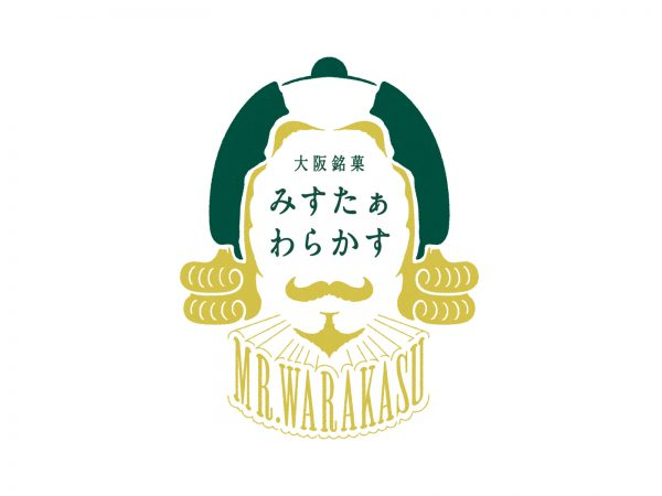 みどり製菓 MR.WARAKASU logo/package