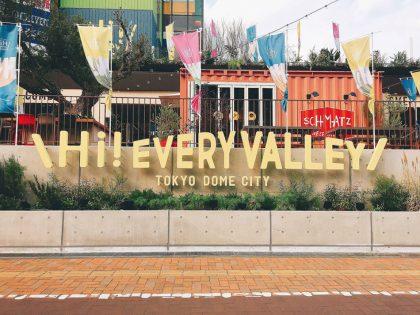 東京ドームシティ Hi!EVERYVALLEY オープンビジュアルデザイン