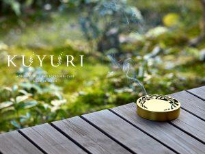 株式会社竹内  蚊遣り「KUYURI」ブランディングデザイン