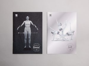 ATEX Lourdes 2019ss Catalog Design