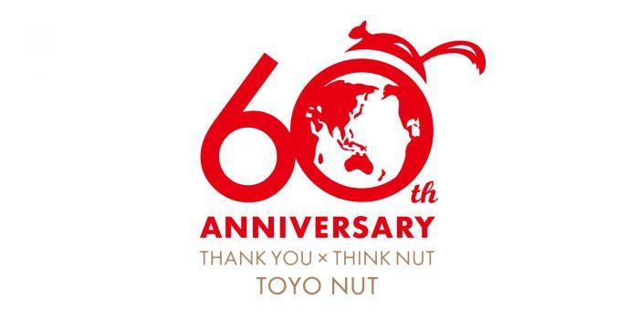 東洋ナッツ食品(株)創立60周年パーティ