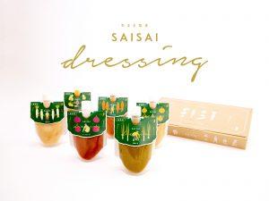 気まま菜食SAISAI「dressing」