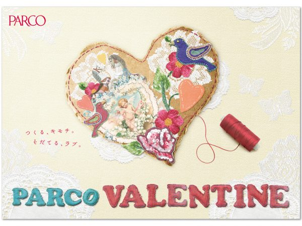 PARCO VALENTINE & WHITE DAY