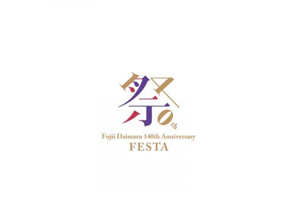 藤井大丸 創業140周年
