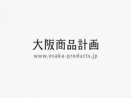 大阪商品計画