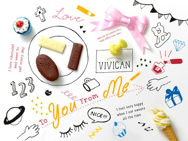 VIVICAN Valentine's chocolate Package