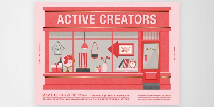ACTIVE CREATORS