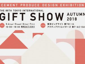 The 86th TOKYO INTERNATIONAL Gift Show Autumn 2018 へ出展