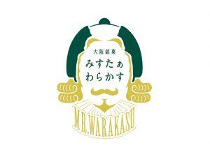 みどり製菓 MR.WARAKASU logo/package