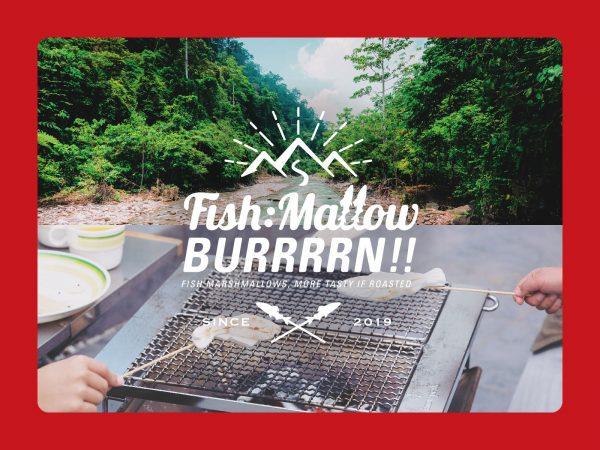株式会社八千代堂 「Fish:Mallow BURRRRN!!」ロゴマーク、リーフレット、パッケージデザイン
