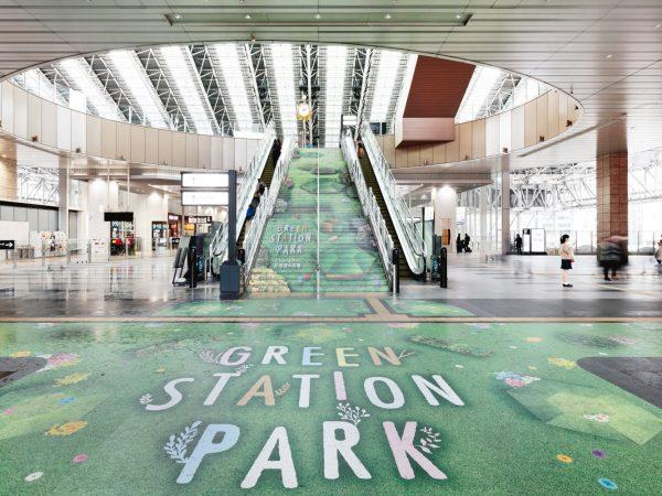 GREEN STATION PARK 2019