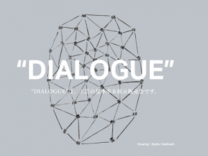 "KOUGEI NOW 2020 Kyoto Crafts Exhibition ""DIALOGUE"" 出展者募集のご案内"