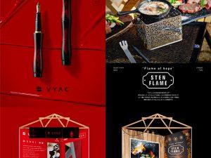The 89th TOKYO INTERNATIONAL Gift Show Spring 2020 へ出展