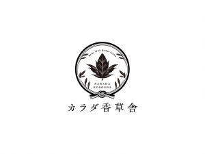 カラダ香草舎