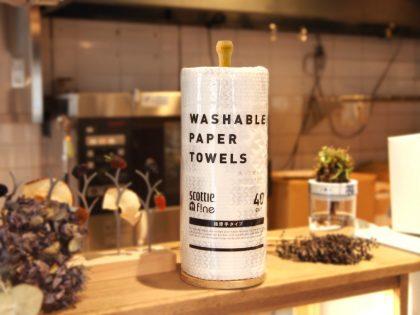 日本製紙クレシア株式会社  SCOTTIE Fine 洗って使えるペーパータオル LOHACO LIMITED DESIGN