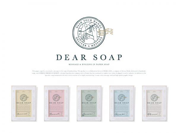 (株) 大阪エース 協業 / コトバとキレイを贈る紙石鹸「DEAR SOAP」ブースデザイン