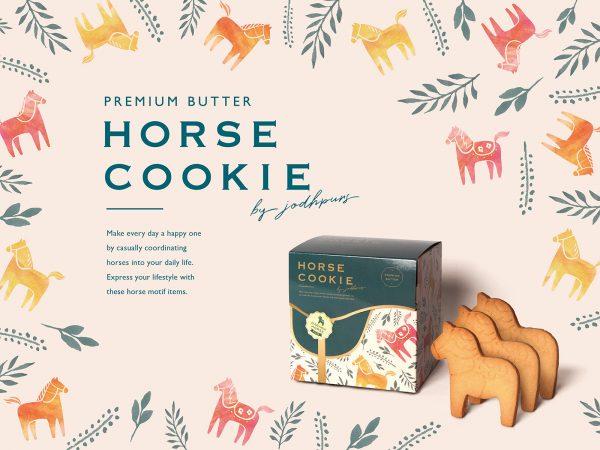 (株)ワールドマーケット  JODHPURSダーラナホースクッキー パッケージデザイン