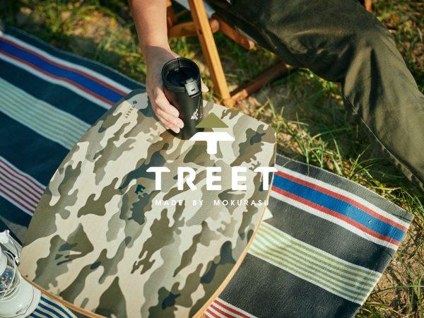 株式会社モクラス商品開発企画 「TREET -chabu table-」