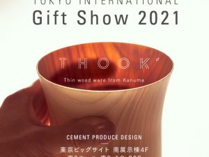 -The 10th LIFE ×DESIGN – The 92th TOKYO INTERNATIONAL Gift Show Autumn 2021に出展